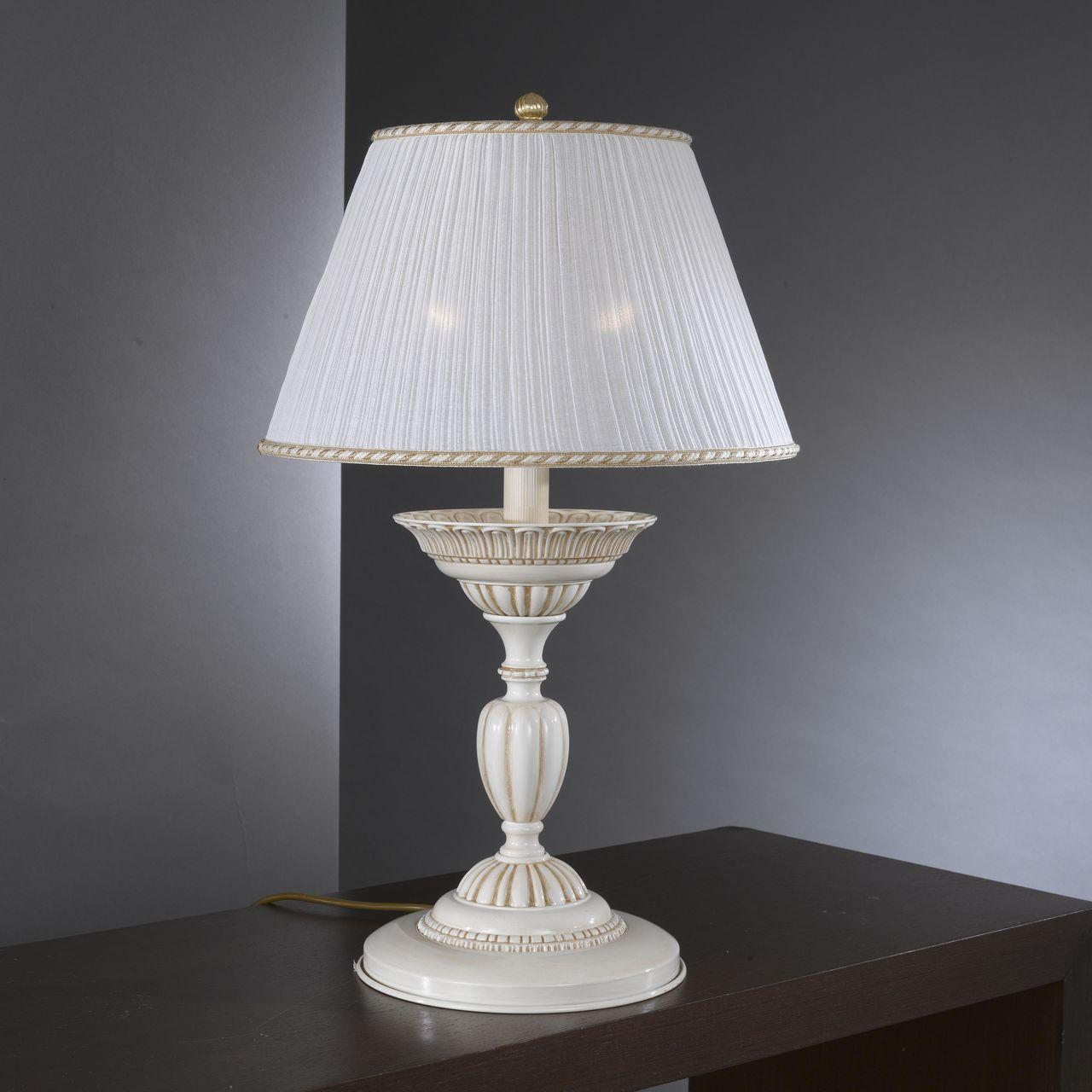 купить белую лампу